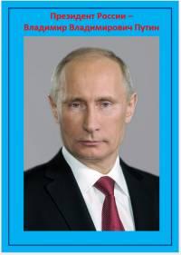 http://romaniasch.ucoz.ru/_si/1/s02873825.jpg