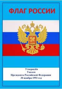 http://romaniasch.ucoz.ru/_si/1/s14397602.jpg