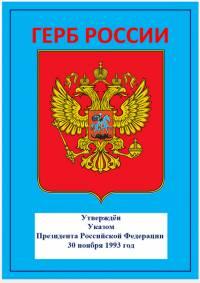 http://romaniasch.ucoz.ru/_si/1/s27814906.jpg