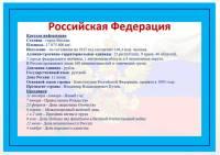 http://romaniasch.ucoz.ru/_si/1/s57953475.jpg