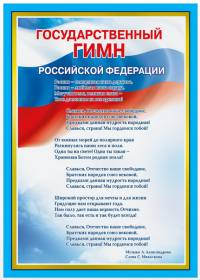 http://romaniasch.ucoz.ru/_si/1/s96595309.jpg